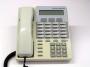 Telefono DV2 Executive - Nexcom20