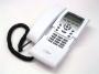 Telefono Sirio 187 - Telecom Italia